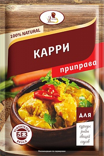 Приправа карри Natural 15 г