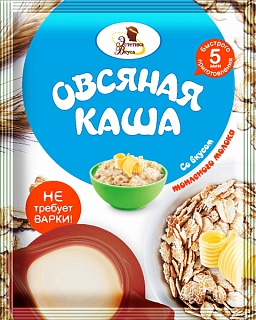Baked milk flavored oatmeal